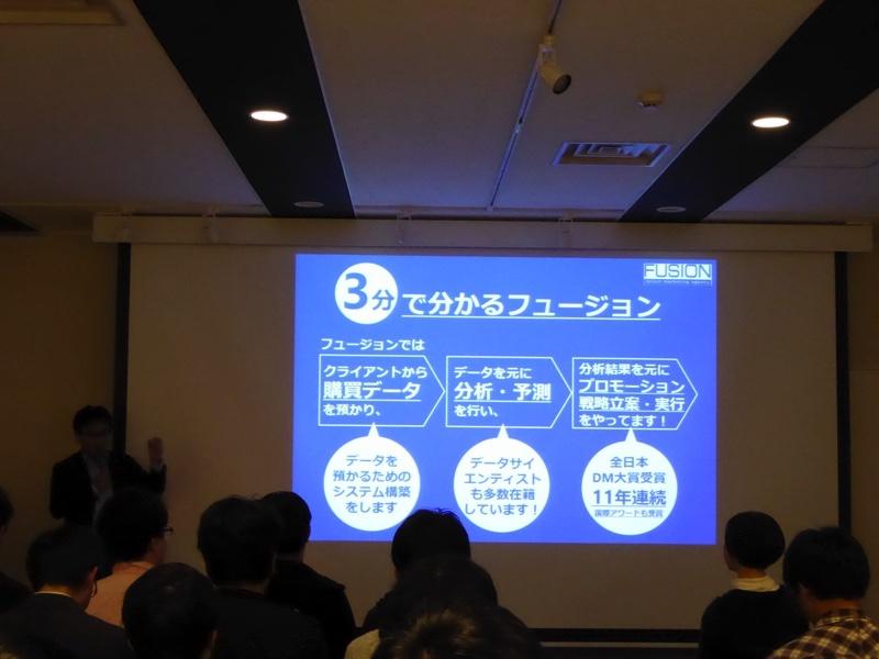 日本中のお買い物データを結びつけるため、6兆円、3000万人の購買データ、300億レコードのデータを預かり、ハンドリングしています。データはさまざまな確度から分析。データから気づきを得たり、予測をしたり、統計解析の仕組みを使って、課題を整理して、解決を目指します。