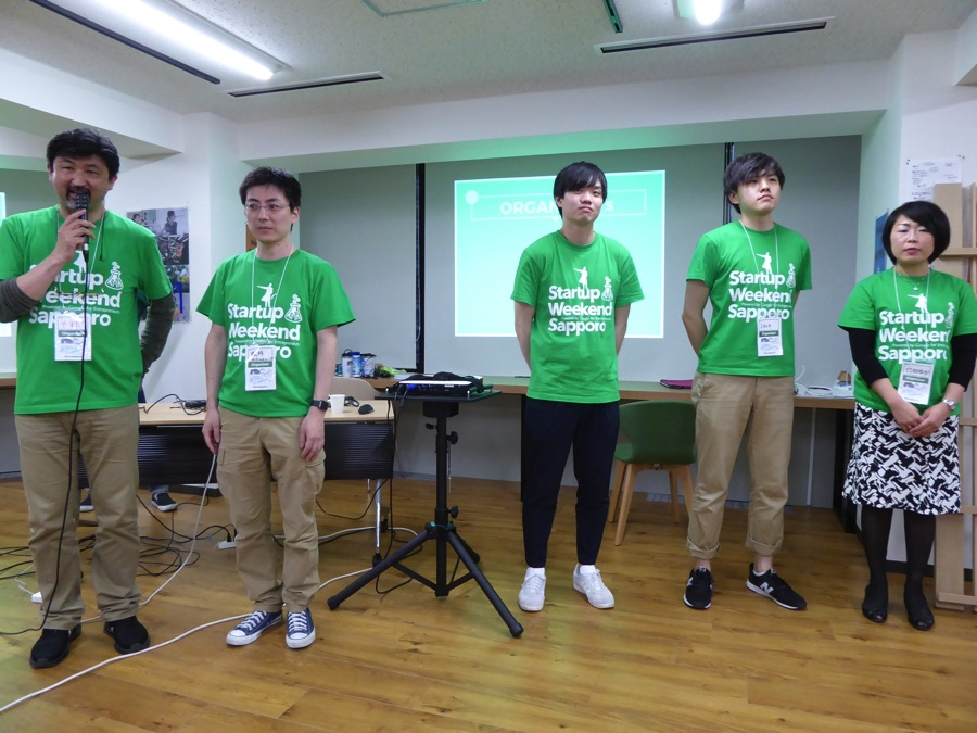 Startup Weekend Sapporo Vol.5を運営したオーガナイザーの紹介があります