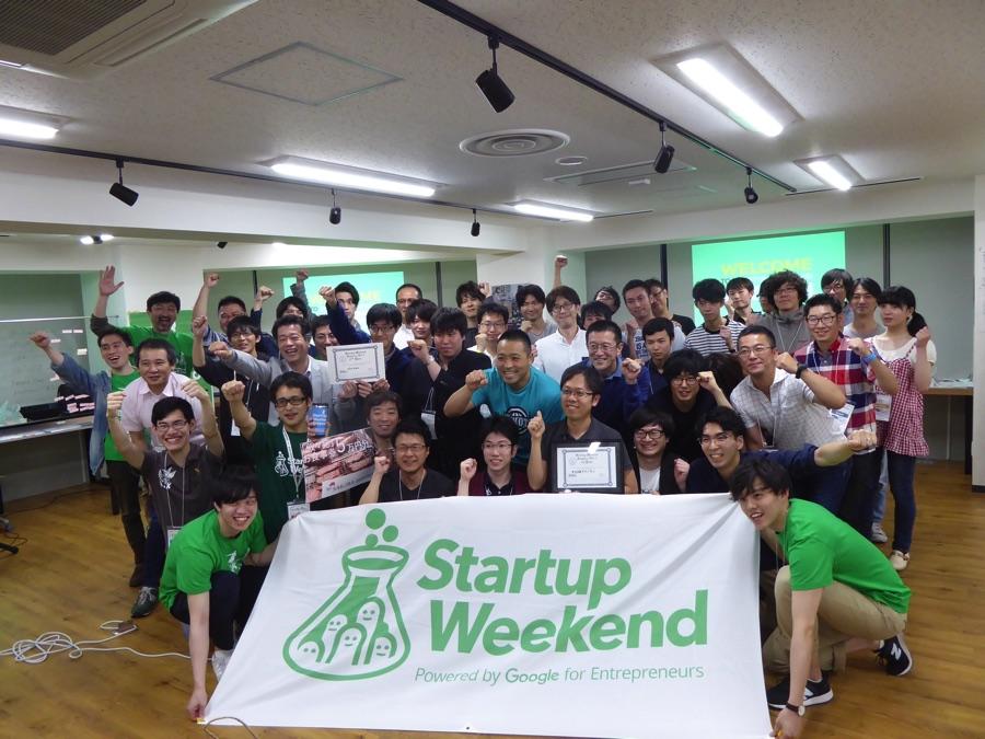 【最終日】Startup Weekend Sapporo Vol.5。優勝は自身の体験から生まれたサービス! #swsapporo