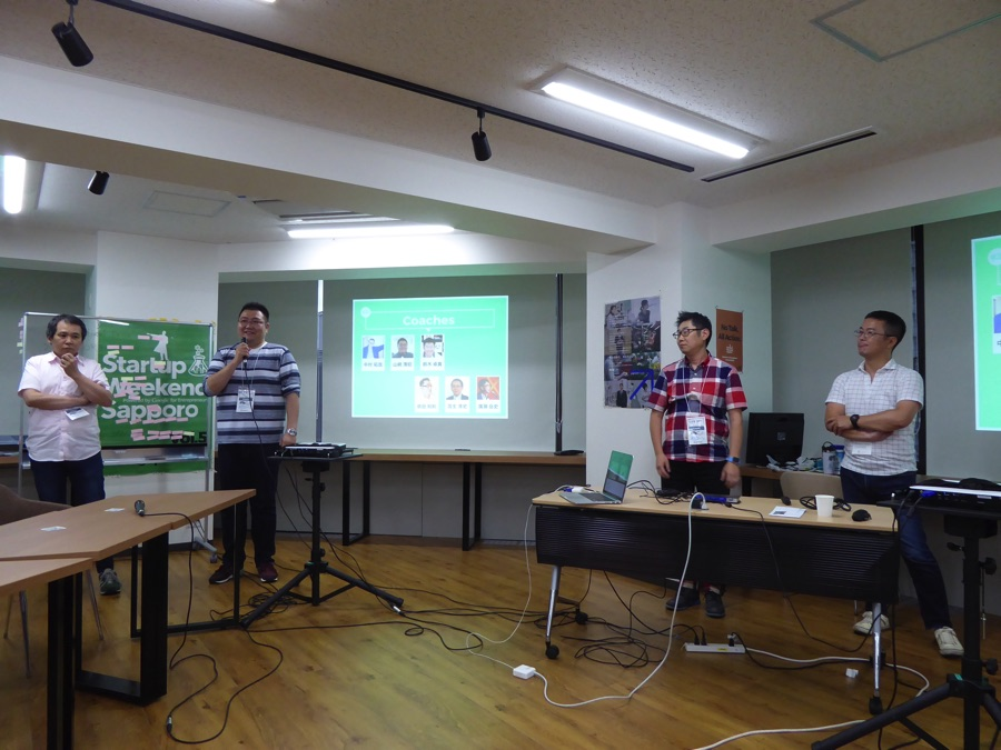 Startup Weekend Sapporo Vol.5を支えていただいたコーチ陣によるメッセージ