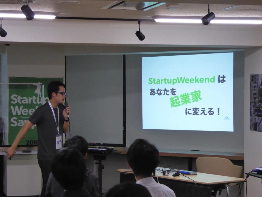 Startup Weekendはあなたを起業家に変える