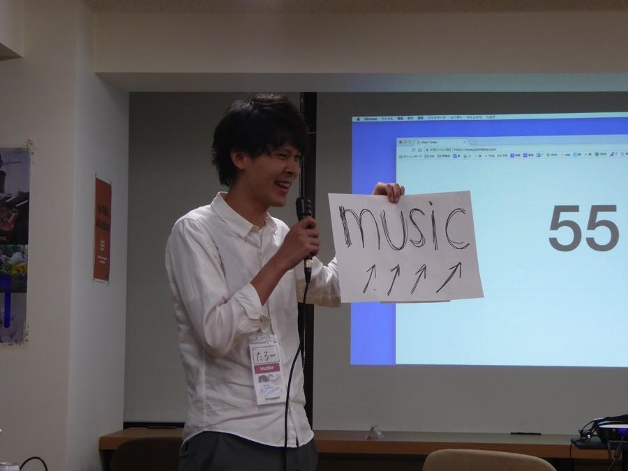 9.music↑↑↑↑。イベントを介して、レコード会社来てもらって、新しいアーティストの発掘をする。