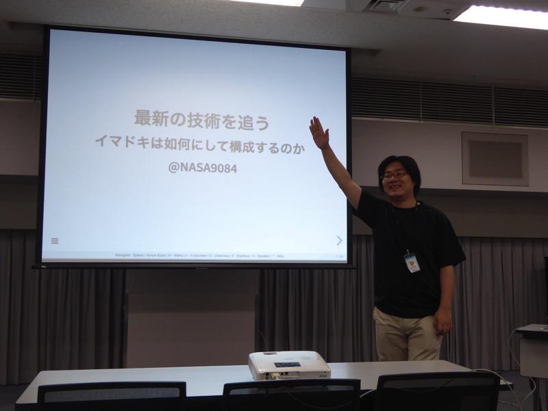 講演1-①