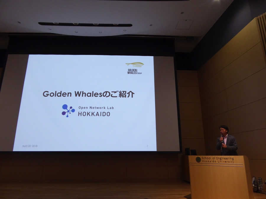Golden Whales 吉川欣也CEO