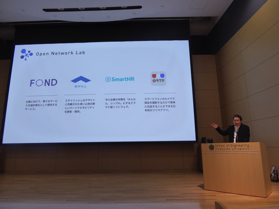 Open Network Labの実績として、FOND、WHILL、SmartHR、ラクマを紹介
