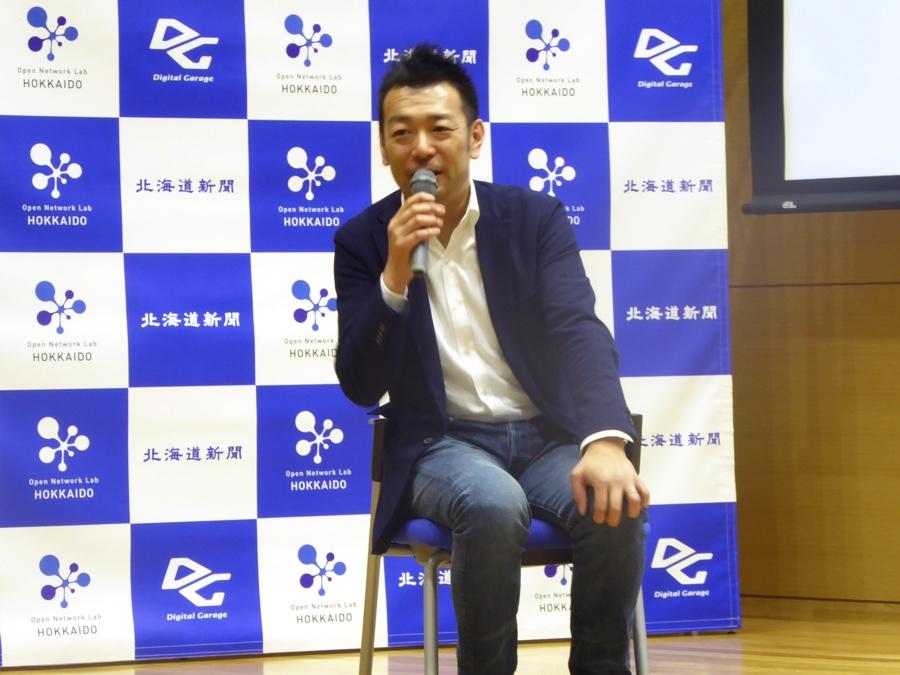 モデレーターの株式会社デジタルガレージ執行役員SVP 佐々木智也さん
