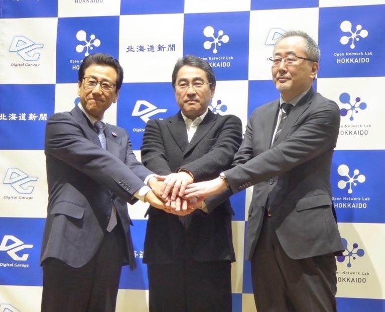 地方展開第一号が札幌!Open Network Lab HOKKAIDOのローンチイベントに行ってきた!(前編)