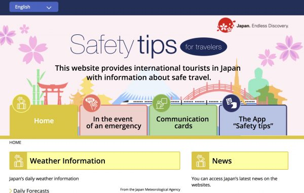 日本政府観光局 Safety tips for travelers