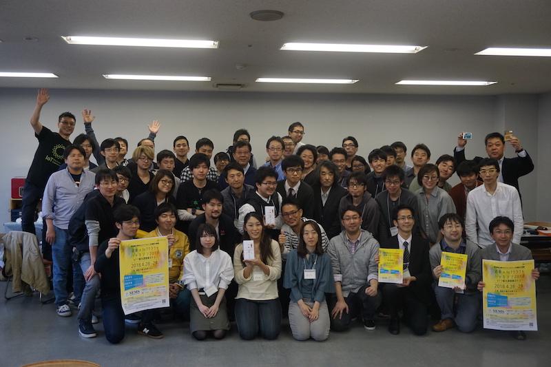 釧路IoTハッカソン第2回全員集合写真
