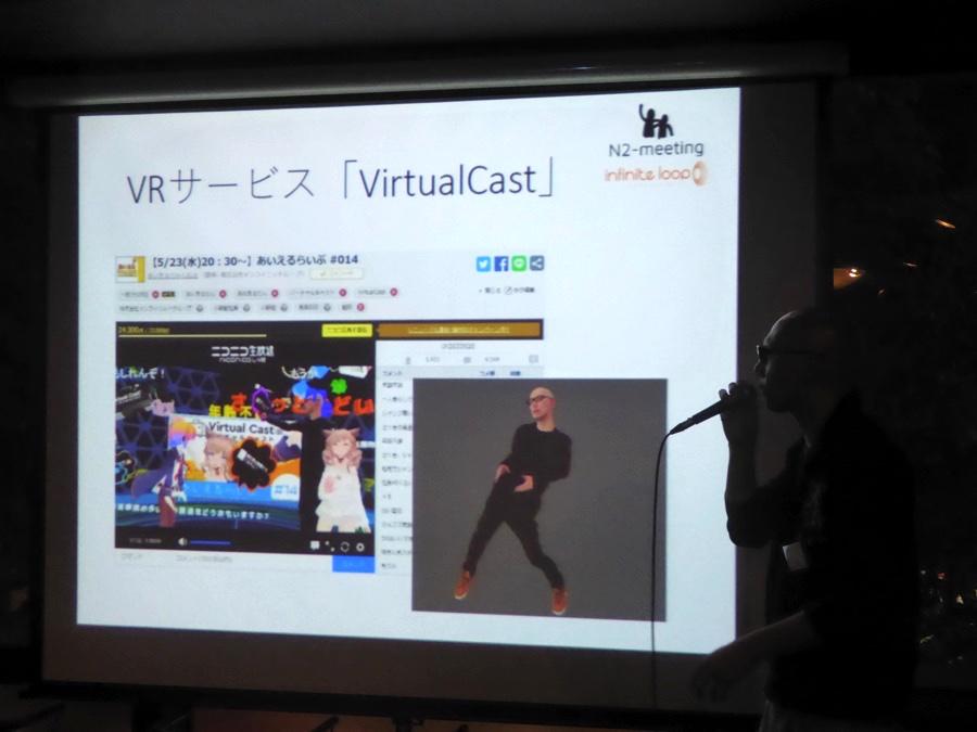 バーチャルキャストでVtuberデビューを果たした株式会社インフィニットループの小野真弘さん
