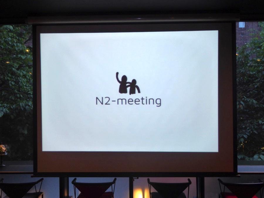 テーマは「人事」札幌IT企業のナンバー2が集まるN2-meetingに行ってきた!