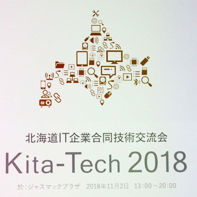 Kita-Tech2018