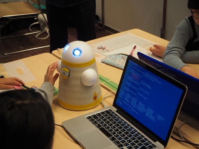 ロボット女子 WS