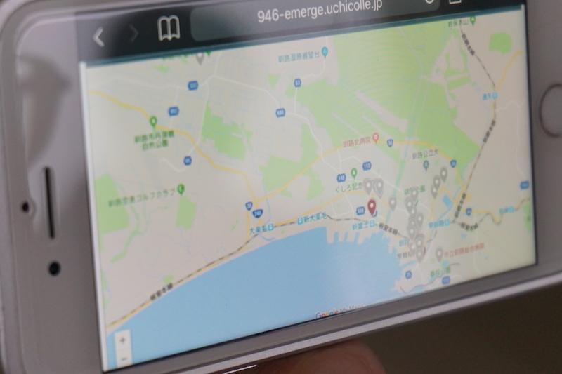 有事の際に地域情報を届ける観光/防災サイト