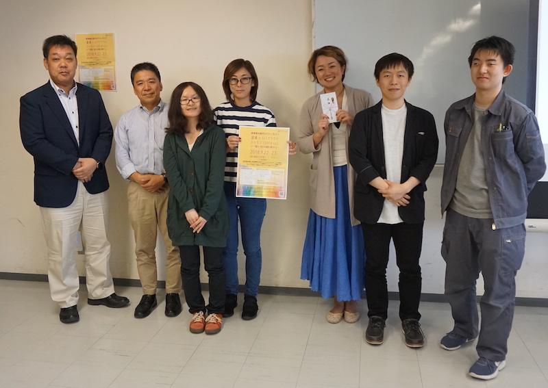 第3位 防災情報ハブ・吉田新聞店(がんばれ!吉田新聞店チーム)
