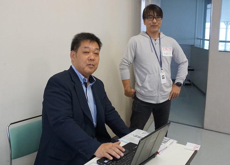 RHEMS JAPAN 遠藤さんと共に