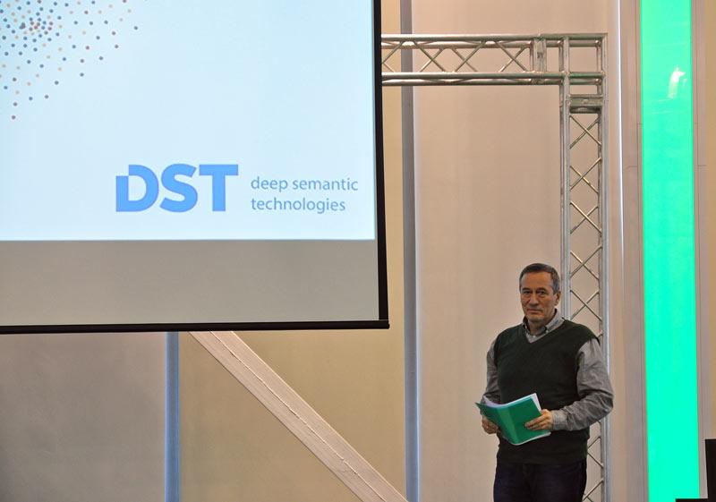 DST社のプレゼンテーション