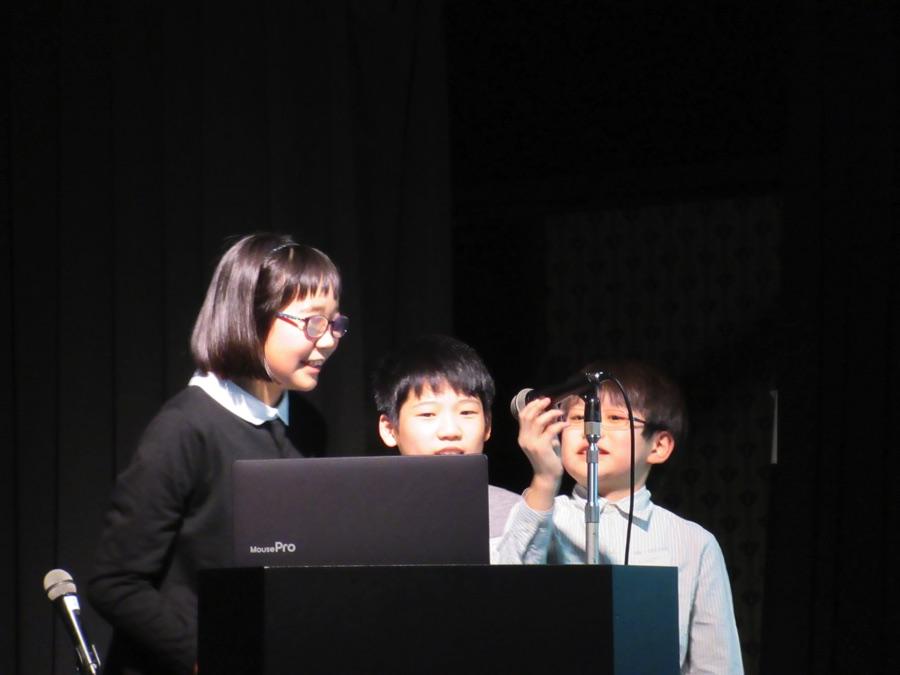Web×IoT メイカーズチャレンジのご紹介/親子安心 ICタグを使って忘れ物を防げ!! – Kita Tech2018レポート