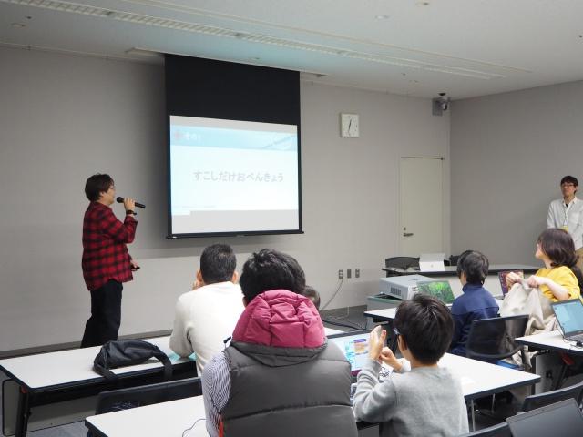 ジュニア・プログラミング・ワールド 2018 with TEPIA に行ってみた②