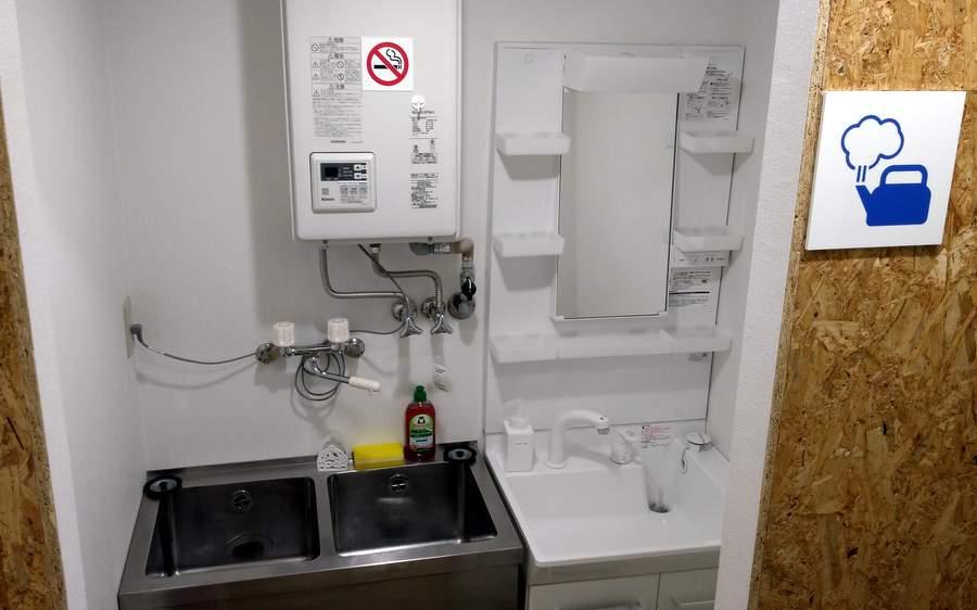 炊事用シンクと洗面台