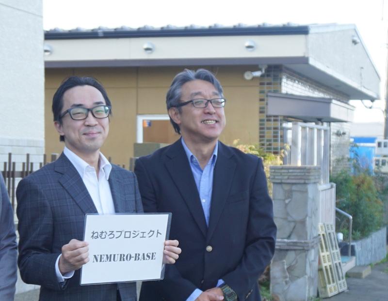 一般社団法人ねむろプロジェクトの山田忠親氏と半田敦氏
