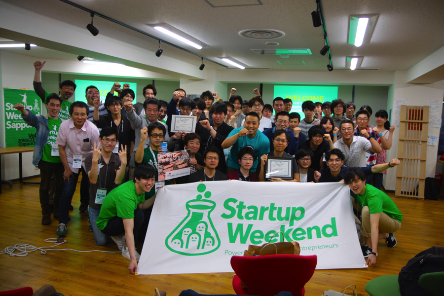 Startup Weekend Sapporo Vol.5集合写真
