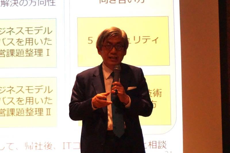 特定非営利活動法人 ITコーディネータ協会 会長 澁谷 裕以氏
