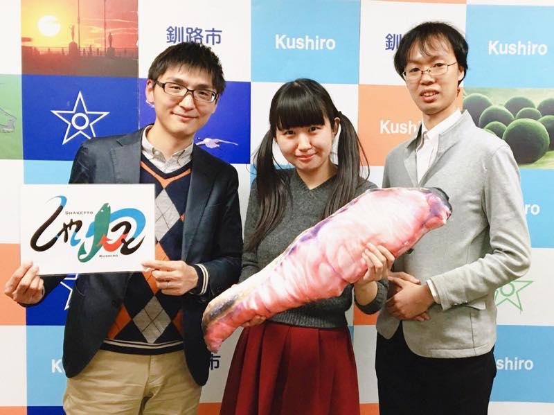 しゃけっとKUSHIROのプロジェクトメンバー