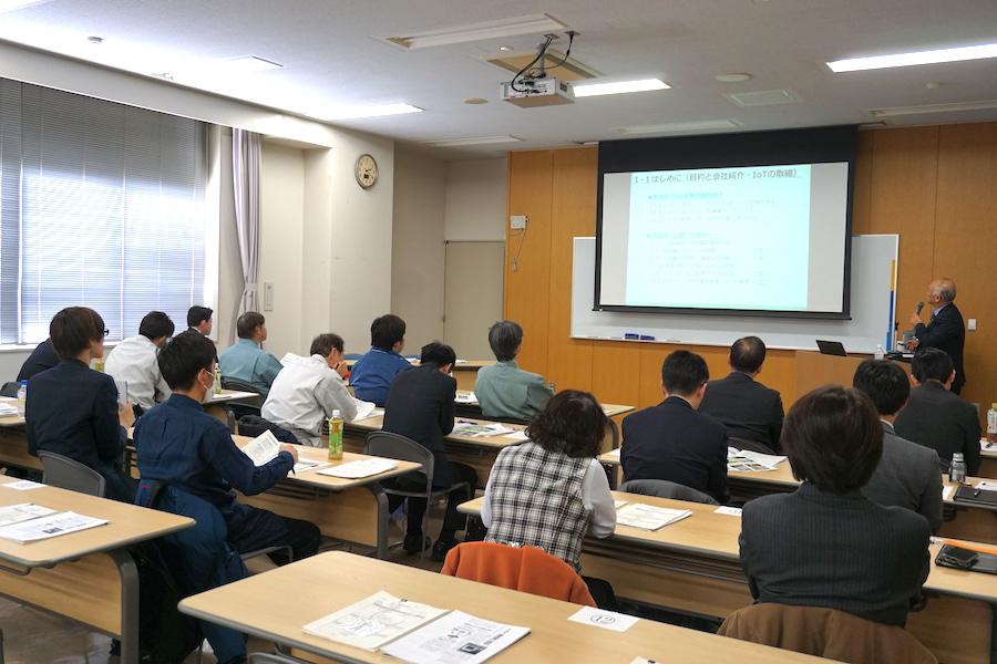 IoTの基礎から活用までを一度に学ぼう!「IoT入門セミナー in 釧路」