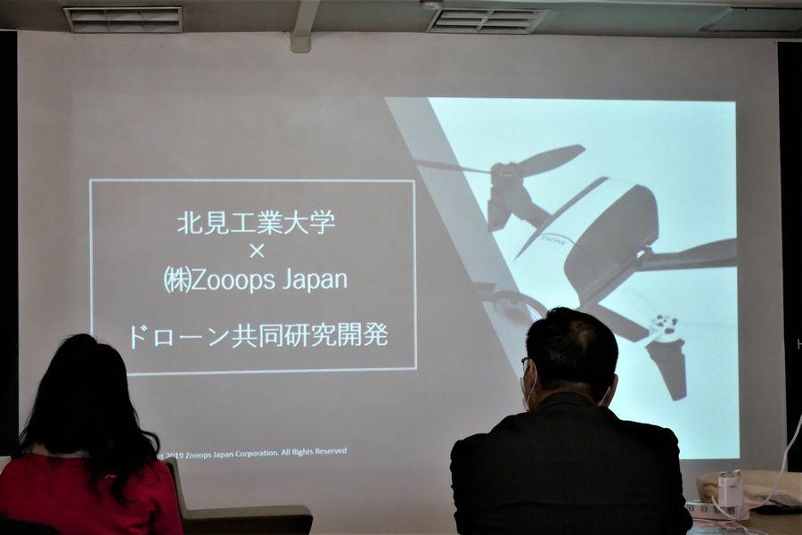 株式会社Zooops Japanと北見工業大学が共同研究開発したドローンによる撮影システム
