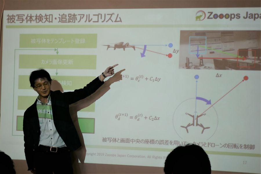 システムについて解説を行う北見工業大学教授