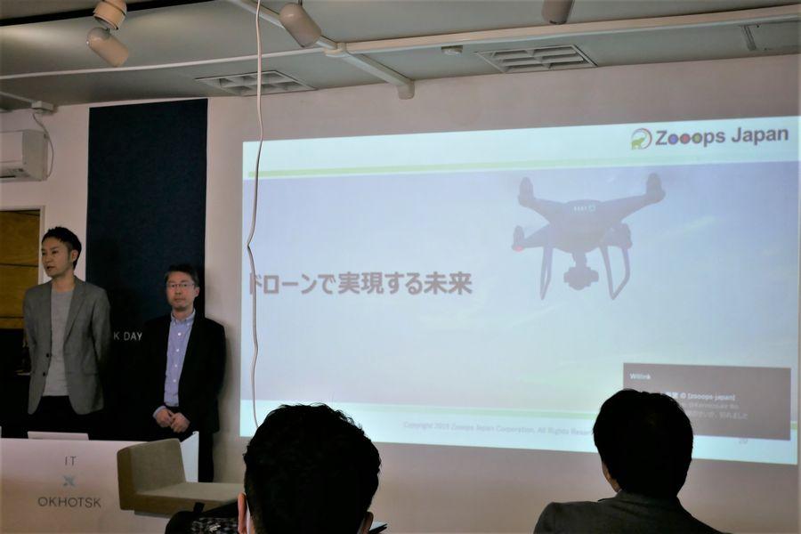 株式会社Zooops Japanと北見工業大学が考えるドローンの未来