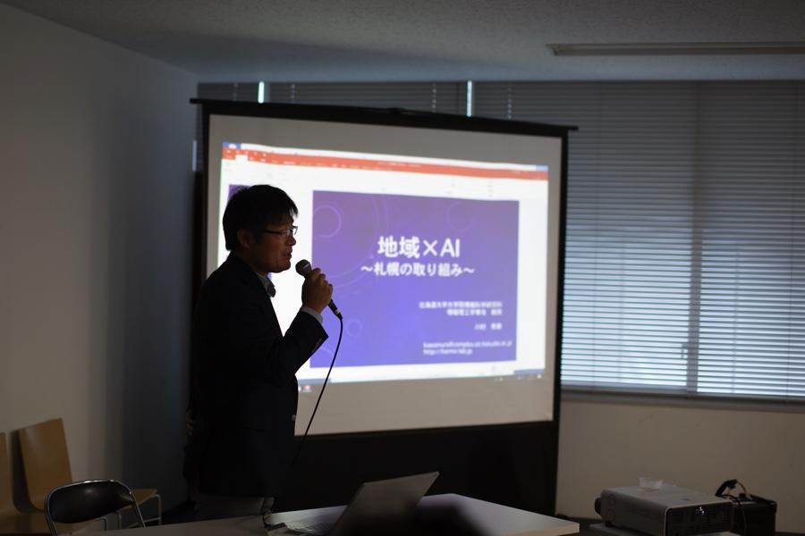 北海道大学調和系工学講座教授、SAPPORO AI LABラボ長の川村秀憲さん