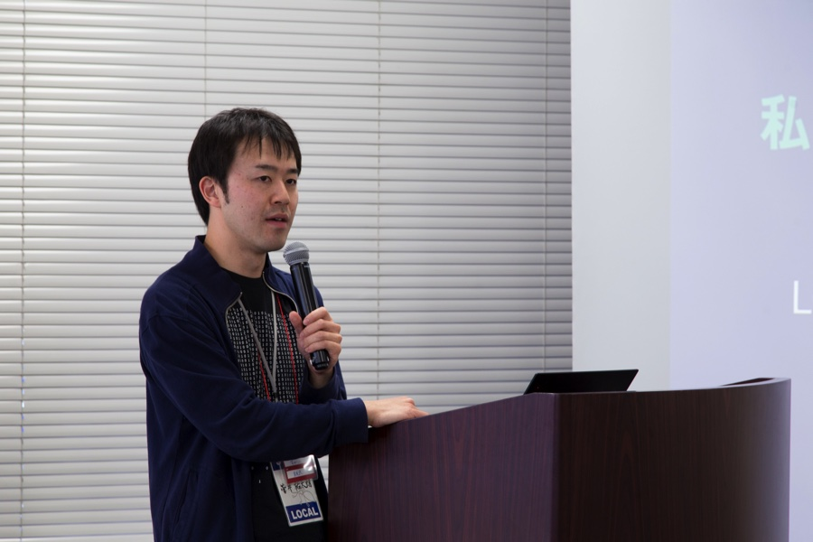 LCS2019実行委員長、一般社団法人LOCAL理事の@hokkai7goによる開会の挨拶