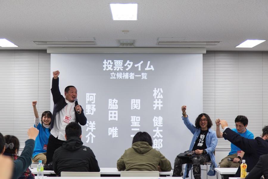 札幌への熱い想いを語る! #みんなの札幌移住計画4 レポート 発表セッション編