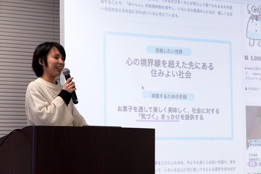 世界初お菓子テックカンパニーCEO、柴田アリサさん。アレルギーに対応した皆が安心して食べられるお菓子を開発。