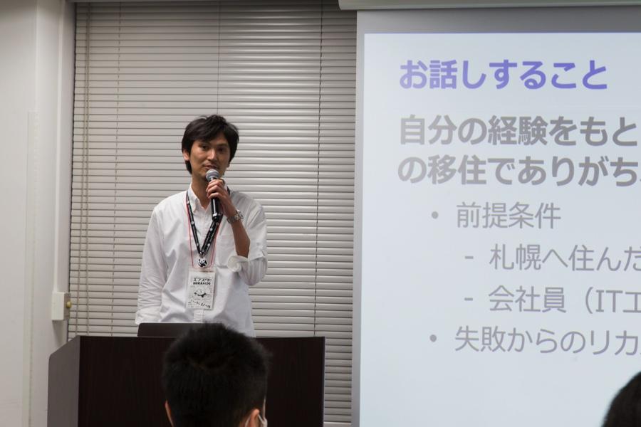 一般社団法人LOCAL理事、北海道情報セキュリティ勉強会 代表、U-16プログラミングコンテスト札幌大会 実行委員長の八巻 正行さん
