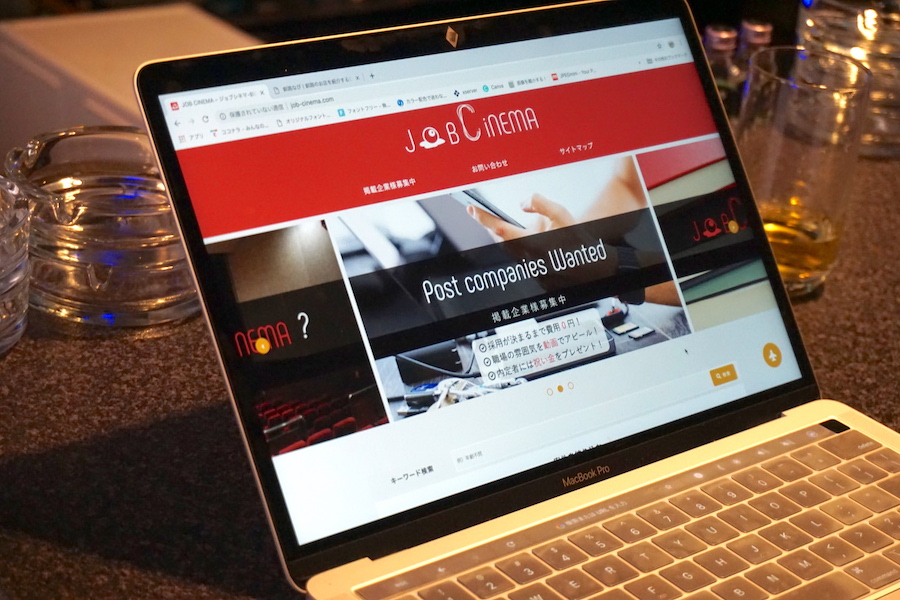 若手起業家が仕掛ける地域密着型の動画求人サイト「JOB CiNEMA」