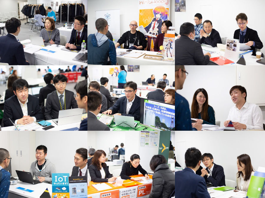 札幌市ITエンジニア、クリエイター・UIJターン合同フェア、相談する参加者1