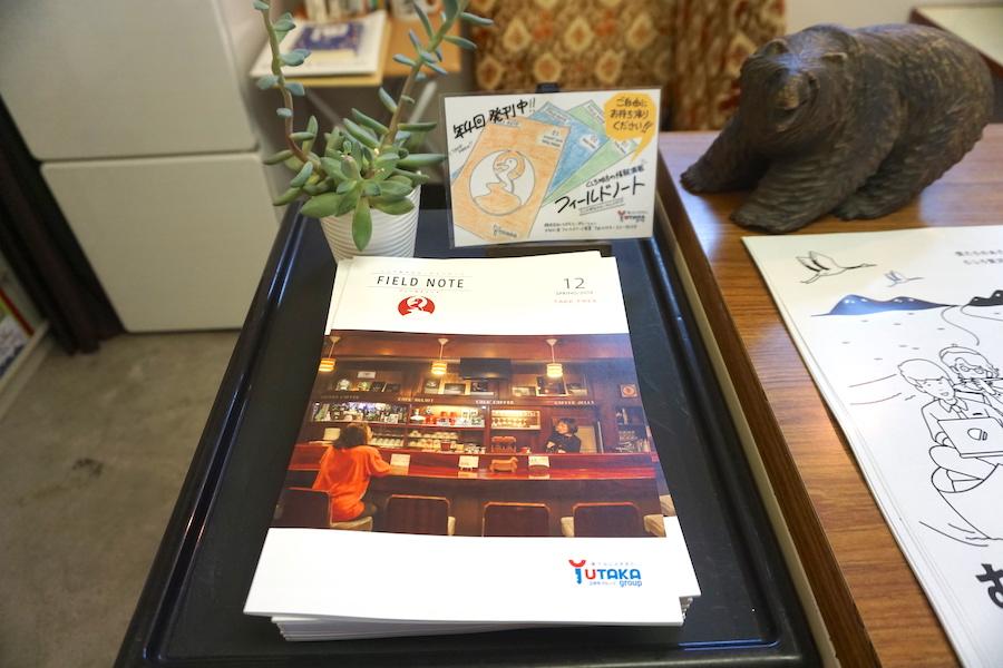 釧路コワーキングスペース「HATOBA」に置かれたフィールドノート