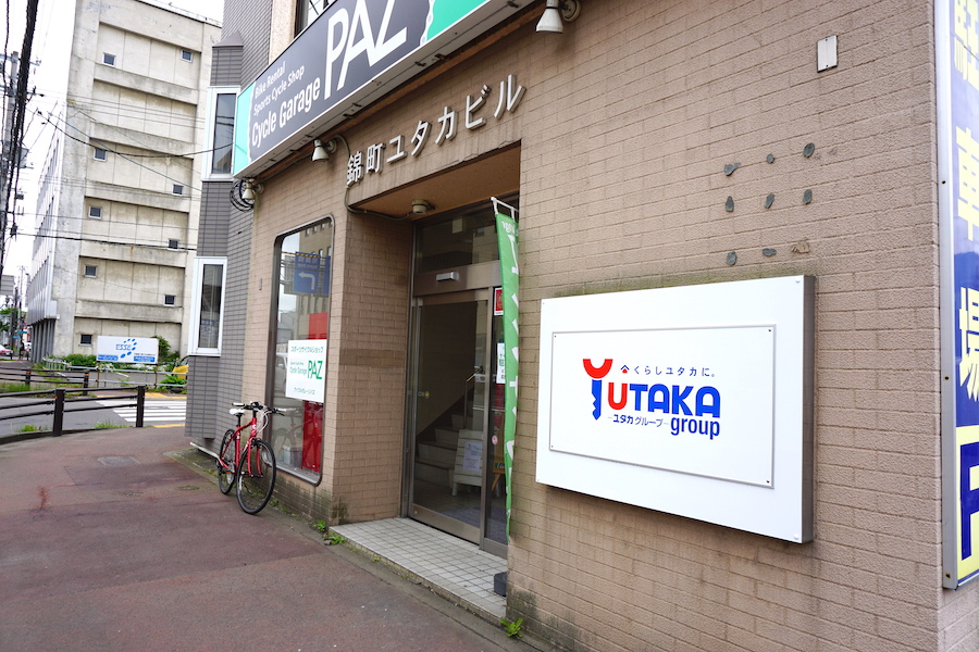 釧路のコワーキングスペースHATOBAの場所