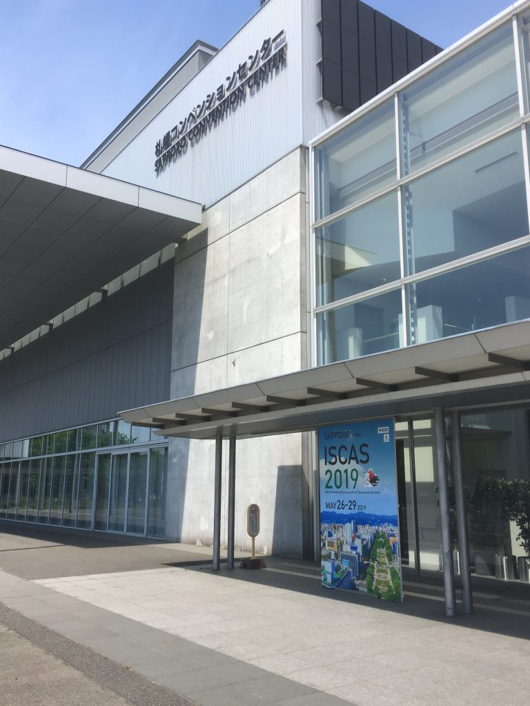 北海道大学 道民カレッジ 人工知能とビッグデータ 札幌コンベンションセンター 2019
