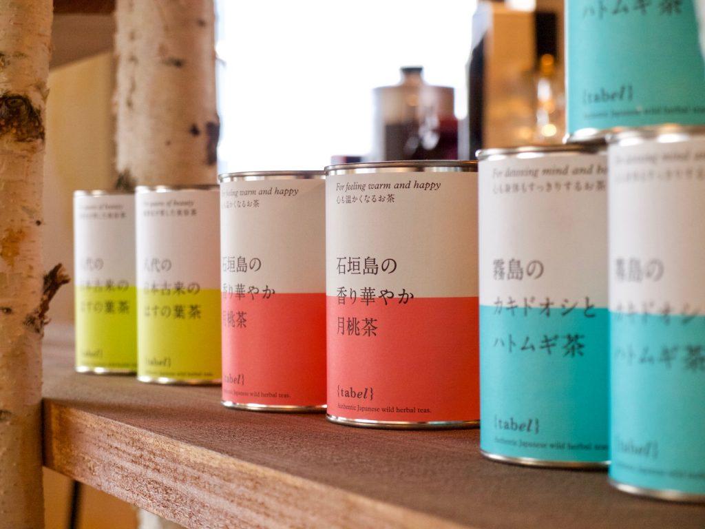 大人座 Otonaza の伝統茶