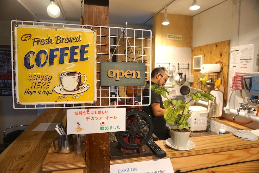 津別町のコワーキングスペース「ジンバ」の中にあるカフェ