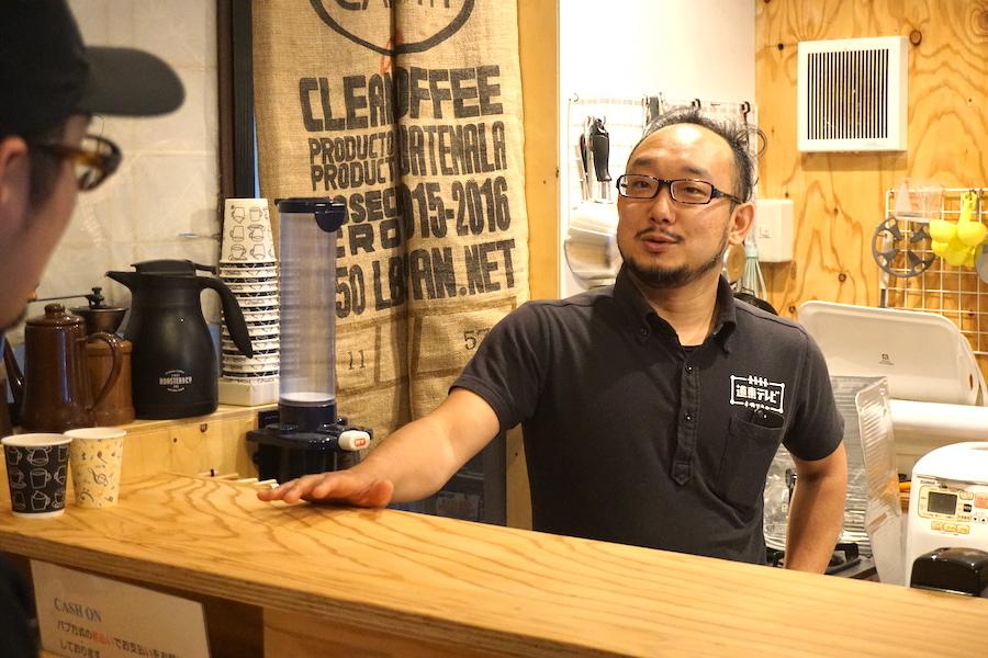 津別町のコワーキングスペース「JIMBA(ジンバ)」を運営する株式会社道東テレビの立川彰代表