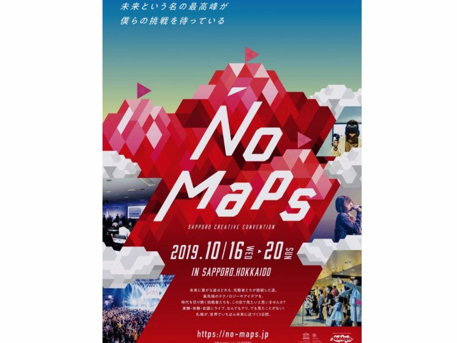 「No Maps 2019」のイベントポスター