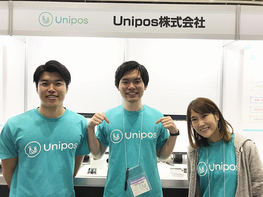 どうする「働き方改革」!? -札幌デジタルイノベーション2019に行ってみた!