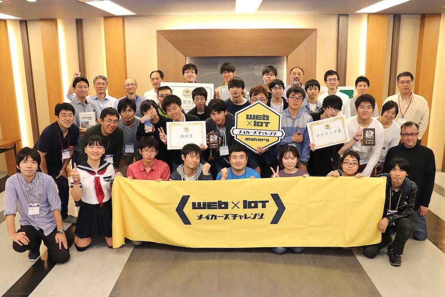 「初学者に成功体験を」Web×IoT メイカーズチャレンジ 2019-20 in 札幌を取材してきた