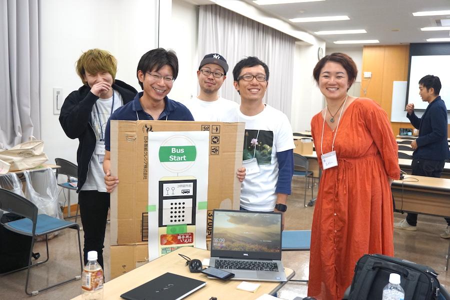 「道東×IoT・クラウドハッカソン2019!令和元年秋の陣~地域交通を考えよう~」 チーム「バスストップ」