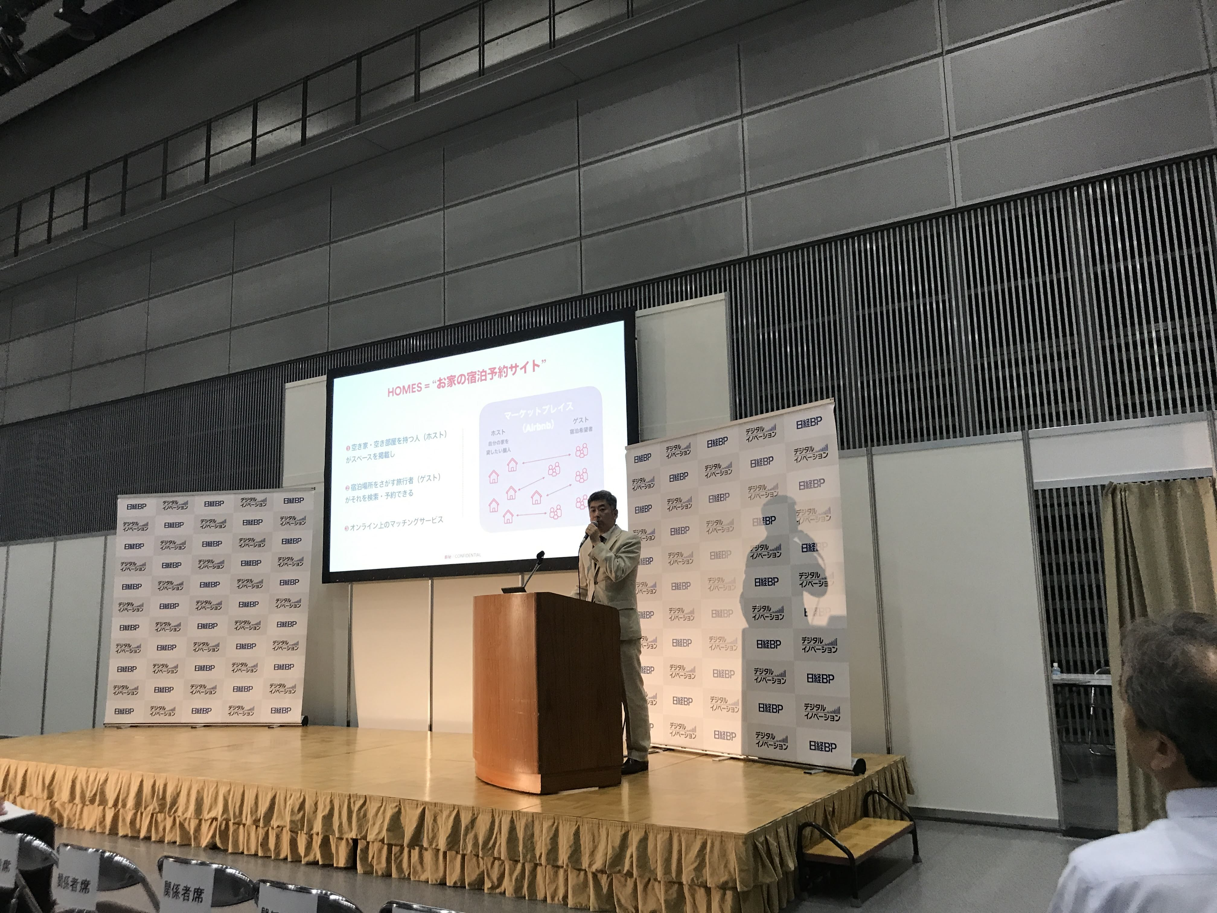 民泊だけじゃない!Airbnbの地方プロジェクト-札幌デジタルイノベーション